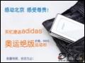 忆捷硬盘: 买一送一 忆捷移动硬盘送奥运绝版运动衫