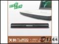 天敏音箱: 自��USB�卡 天敏TL200迷你音箱�W亮上市