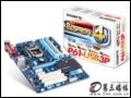 技嘉主板: 带COM串口 技嘉推新款H61主板GA-P61-USB3P