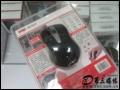 双飞燕鼠标: 一键截屏办公首选 双飞燕G9-500H无孔鼠