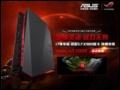 华硕: 旗舰GTX980 ROG G20,助力玩家尊享全新战力