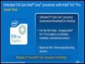 Intel CPU: 集成Iris Pro核显,Intel第五代Broadwell-K