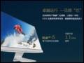 微框天成视界全开 华硕傲世一体机V241京东预约中