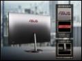 西装猛兽,华硕傲世Z6000全面屏一体电脑震撼预约中