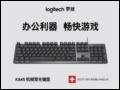 办公利器畅快游戏 罗技K845背光机械键盘重磅发布