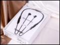 唐麦N1超高性价比颈挂式蓝牙耳机试用,这款是真的爱了