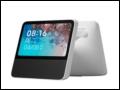 Redmi音箱: 自带电池,Redmi小爱触屏音箱Pro 499元