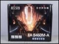 主流���惠�b�C首�x,艾��莎EA 460M-A主板�_箱