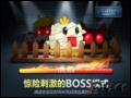 保卫萝卜: 《保卫萝卜》 BOSS模式第4、5、6关金牌攻略